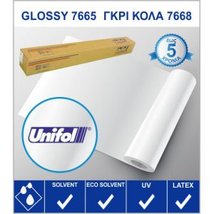 GLOSSY 7665 - ΓΚΡΙ ΚΟΛΛΑ 7668