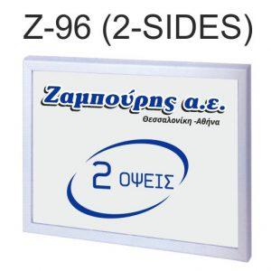 Z96 (2 SIDES)