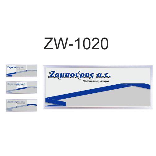 ZW1020
